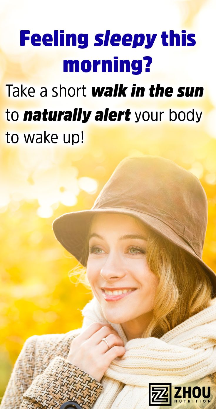 Natural light alerts your brain to wake up, so aim to spend some time outdoors before you begin your day. Still feeling sluggish? Try our Green Tea Extract for all-day, steady energy: http://www.zhounutrition.com/products/green-tea-extract
