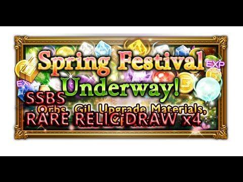 [FFRK] Spring Festival - SSBS | Phase 3 - Rare Relic Draw x4 #27