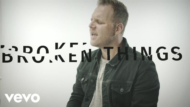 I have stood and stand with the broken because I've been/am broken!!  We all make mistakes! Here i am lord I'm all yours!! I'm just a Beggar.......Matthew West - Broken Things (Lyric Video)