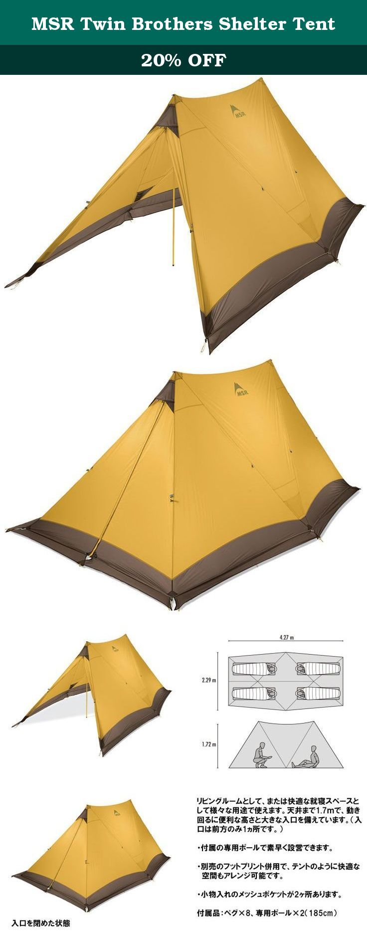 MSR Twin Brothers Shelter Tent. The Twin Sistersu0027 big brother providing protection for a group of six. Capacity 4-6 Min weight 2.2kg/4lbs 14ozu2026  sc 1 st  Pinterest & MSR Twin Brothers Shelter Tent. The Twin Sistersu0027 big brother ...