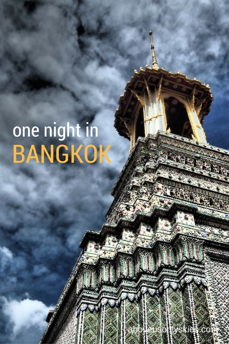 How to get the most out of 24 hours in Bangkok, Thailand's frenetic capital city...