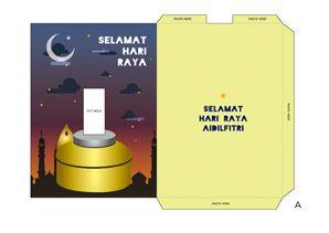 Free Printable Hari Raya / Happy Eid Greeting Cards & Invitation Templates – Brother