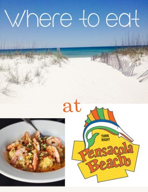 Where to Eat at Pensacola Beach. Don't miss these restaurants during your Pensacola vacation, especially the one off the beaten path. It's our favorite!
