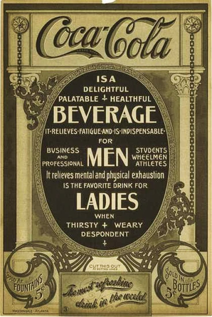 The healthful benefits of Coca Cola, according to this 1890s advertisement.