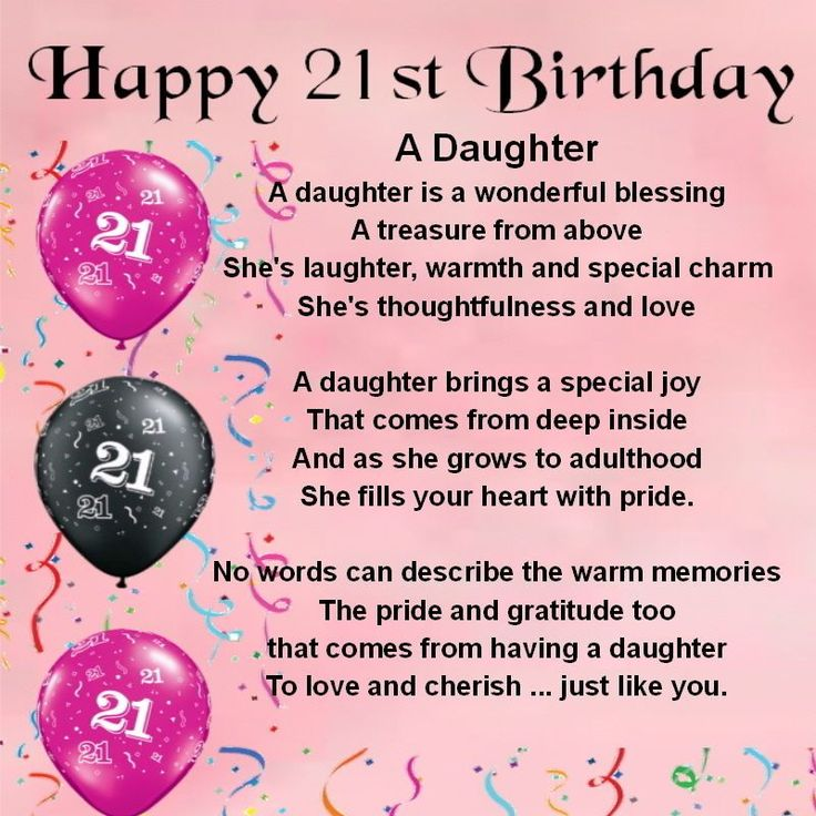 Happy 21st Birthday Wishes to Daughter