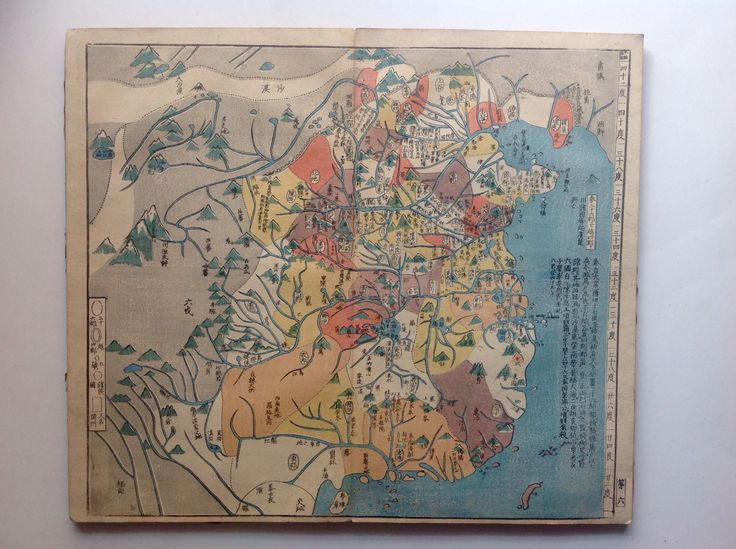 Antique map of China