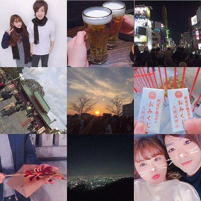 Instagram【official_aiko_】さんの写真をピンしています。 《2017ねん あけましたねおめでとござます🐔 ❤︎❤︎ 大晦日から今日にかけてむっちゃいい時間過ごせました!大晦日は若いうちしかできないこと ということでミナミでカウントダウン🍻酔いすぎたり携帯無くしたりとかずくんごめんなさい🙇🏻でもむちゃんこたのしかた💓ちょっとぐでんぐでんしてかずくん家おとまりして成田山初詣⛩おみくじは 2人とも大吉👧🏽👦🏽さいこうの幕開け〜 屋台もさいこ〜! ほんで生駒山行ってアドってきたよん🚗 かずくんほんまたのしい時間をありがとね😂💙…