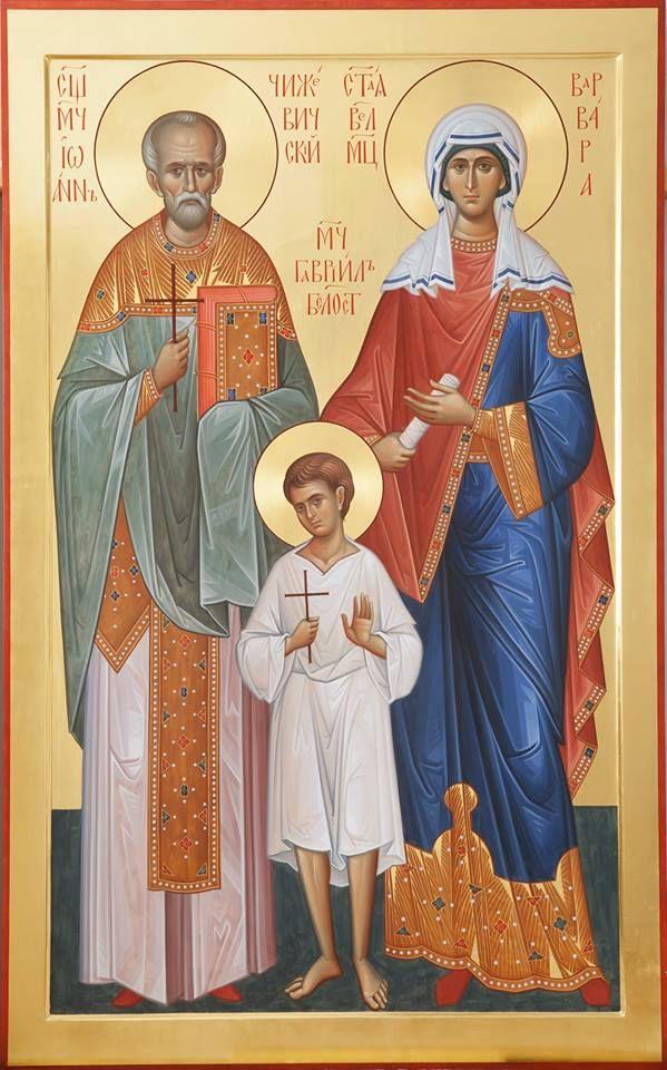 Sts Ivan, Barbara & Gabriel  - Holy Martyrs  / ICON-MINSK   https://www.facebook.com/saintelisabet/