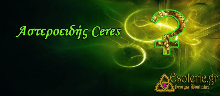 Αστρολογική+εφημερίδα+Ceres