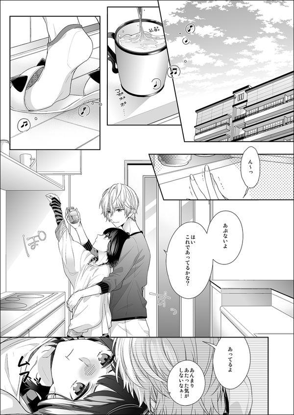 B-Project manga?!?!?!
