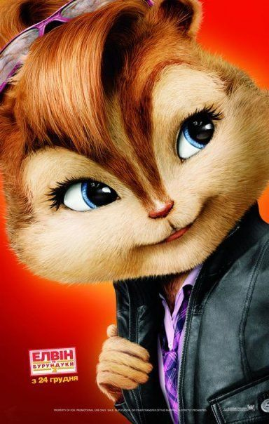 Brittany: Alvin and the Chipmunks - Alvin y las Ardillas