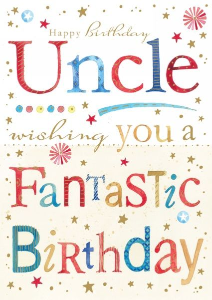 This fun white and cream card is an ideal way to wish your Uncle a happy birthday! The big, bold, colourful message in the design reads