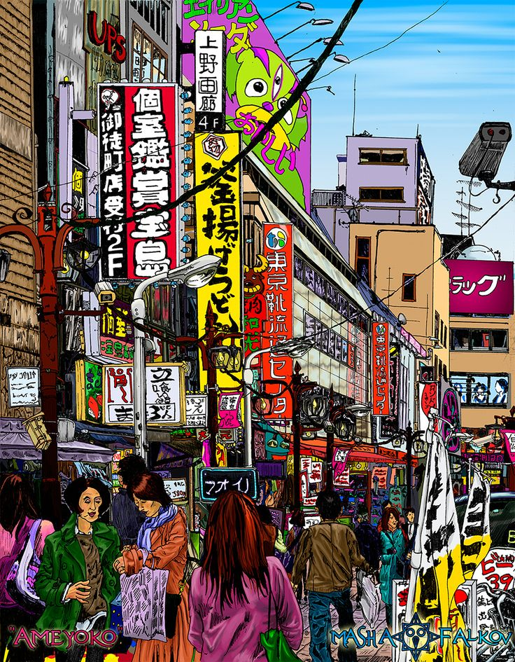 Ameyoko (Candy Shop Alley), Tokyo by Masha Falkov   --- ink and digital color