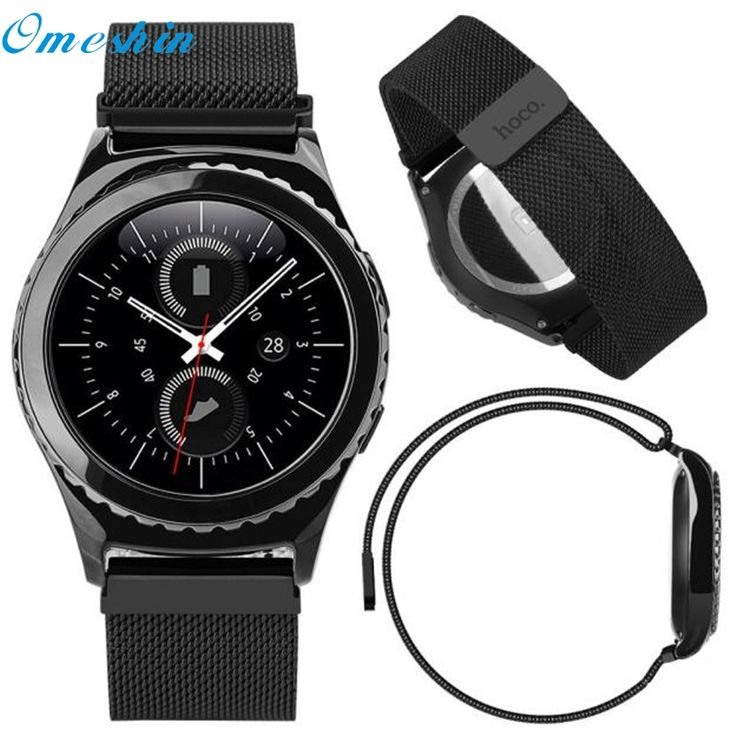 >> Click to Buy << OMESHIN Factory Price Milanese Magnetic Loop Stainless Steel Bands Strap For Samsung Gear S2 Classic June22 Drop Shipping #Affiliate