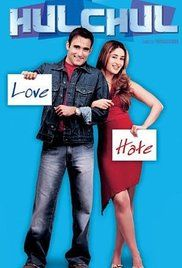 Hulchul Full Movie Watch Online Free. A man and woman from feuding families each pretend to fall in love, as part of a revenge plot. Chaos ensues when their fake romance becomes a reality.