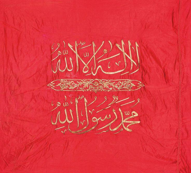 [Ottoman Empire] Regiment Banner, WWI (Osmanlı Alay Sancağı) (1)
