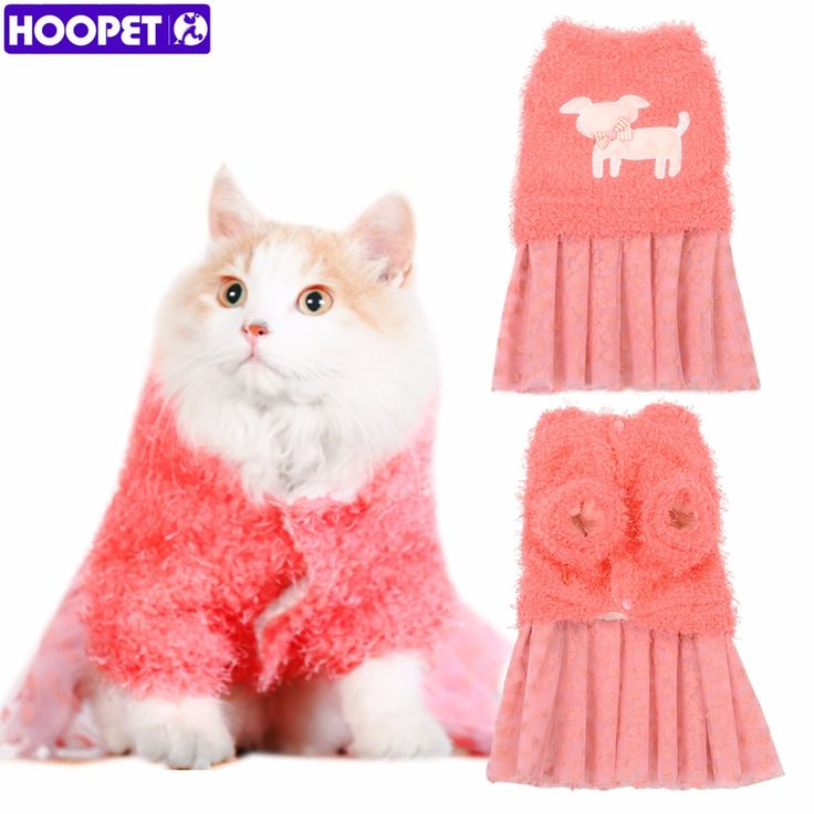 HOOPET Pet Products Small Dog Thick Winter TUTU Dress Puppy Pet Dog Cat Princess Dress Veil Skirt Clothes // FREE Shipping //     Get it here ---> https://thepetscastle.com/hoopet-pet-products-small-dog-thick-winter-tutu-dress-puppy-pet-dog-cat-princess-dress-veil-skirt-clothes/    #hound #sleeping #puppies