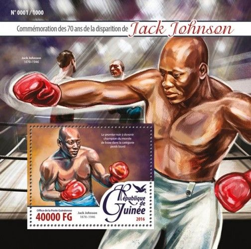 GU16111b Jack Johnson (70th memorial anniversary of Jack Johnson (1878-1946) the first black man who became world champion in boxing in the heavyweight category)