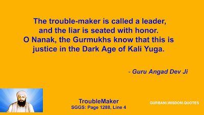 GURBANI.WISDOM.QUOTES (SGGS): Quote 111 - Guru Angad Dev Ji (TroubleMaker)