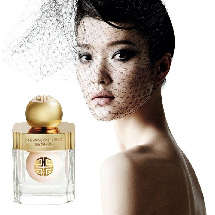 Wedding-Worthy Perfumes For Day and Night