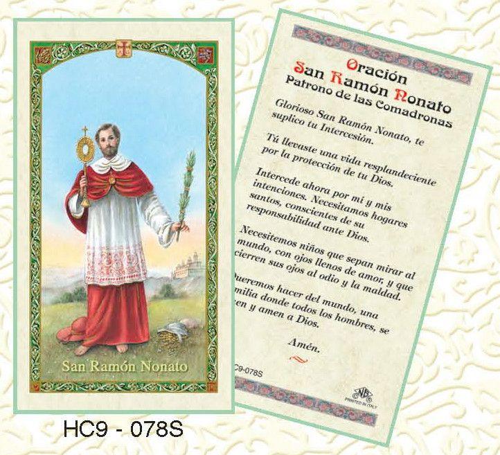 Oracion San Ramon Nonato