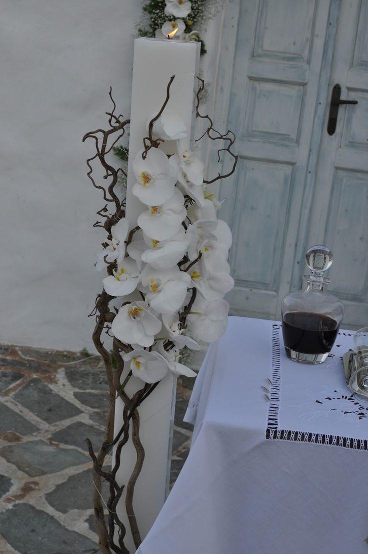 Λαμπάδες Γάμου κερί τετράγωνες