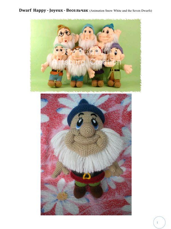 Amigurumi Disney Free : 166 best images about Amigurumi Disney/Pixar/Dreamworks ...