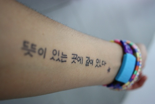 """Where there's a will there's a way"" Korean wrist/arm tattoo"