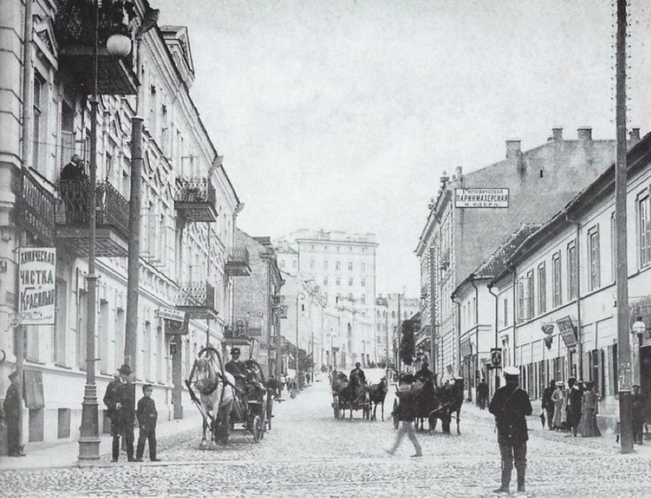 Moscow, 1900's