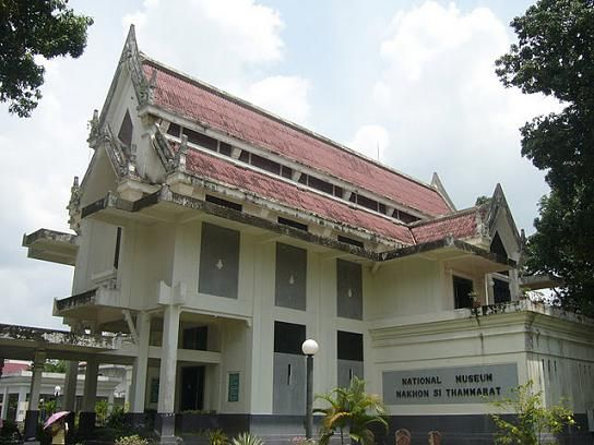 The National Museum at Nakhon Si Thammarat in Southern Thailand