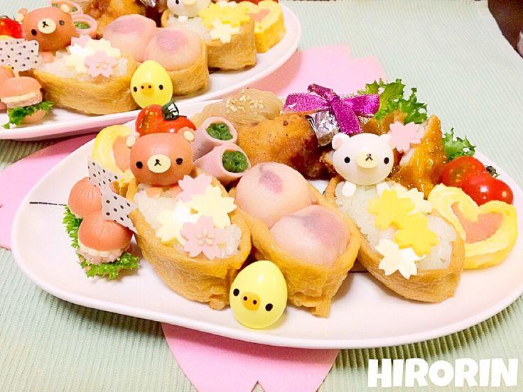 ひろりん's dish photo 春のリラックマプレート | http://snapdish.co #SnapDish #お花見弁当グランプリ2014 #お花見 #キャラクター #お昼ご飯