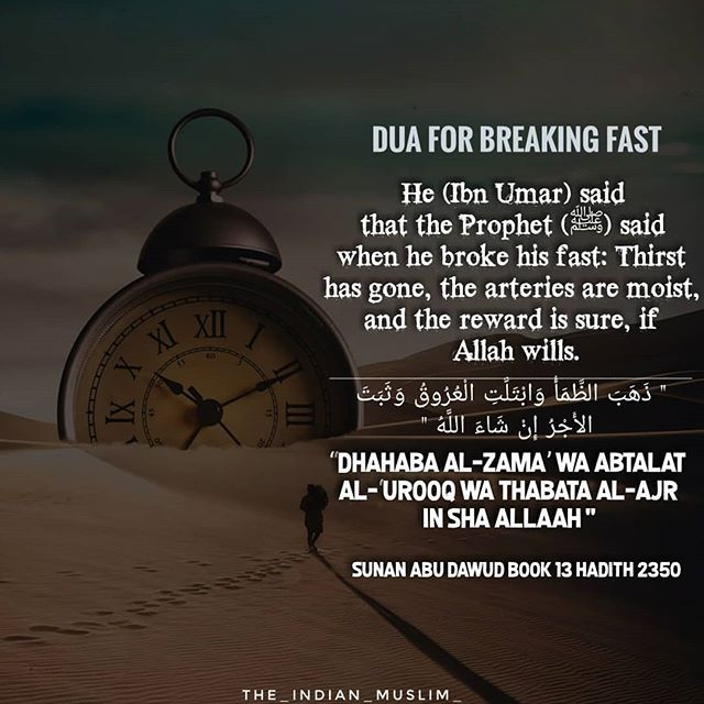 Praise Be To Allaah Umar Said The Messenger Of Allaah Peace And Blessings Of Allaah Be Upon Him Used To Say When Breaking His Fas Islam Sayings Ramadan