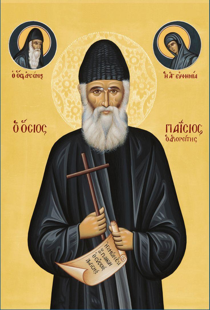 St. Paisios