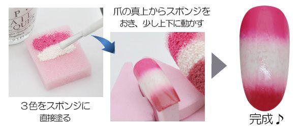 3色アレンジhowto(ポリ)