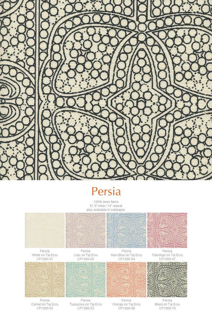 Persia - available as fabric and wallpaper