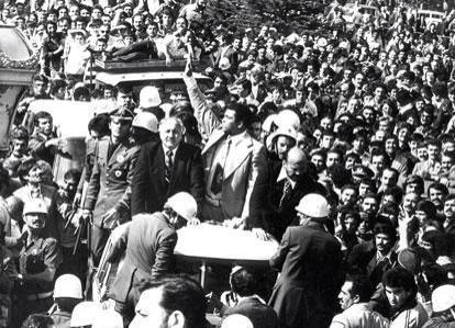 Muhammed Ali ve Erbakan Sultanahmet Meydanı'nda (1976) #istanbul #istanlook