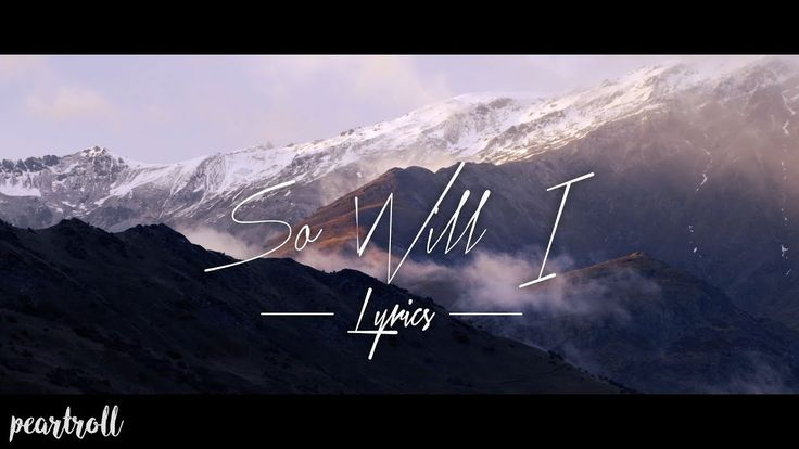 Hillsong UNITED - So Will I (Acoustic) // Lyrics