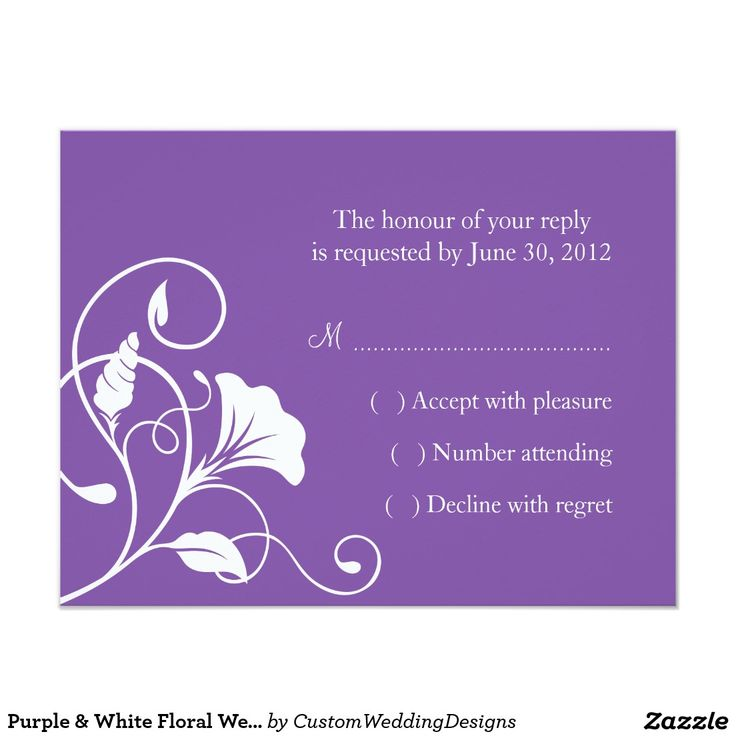 Purple & White Floral Wedding RSVP or Reply Card