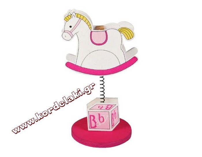 Ροζ αλογάκι καρουζέλ με μανταλάκι για μπομπονιέρα βάπτισης