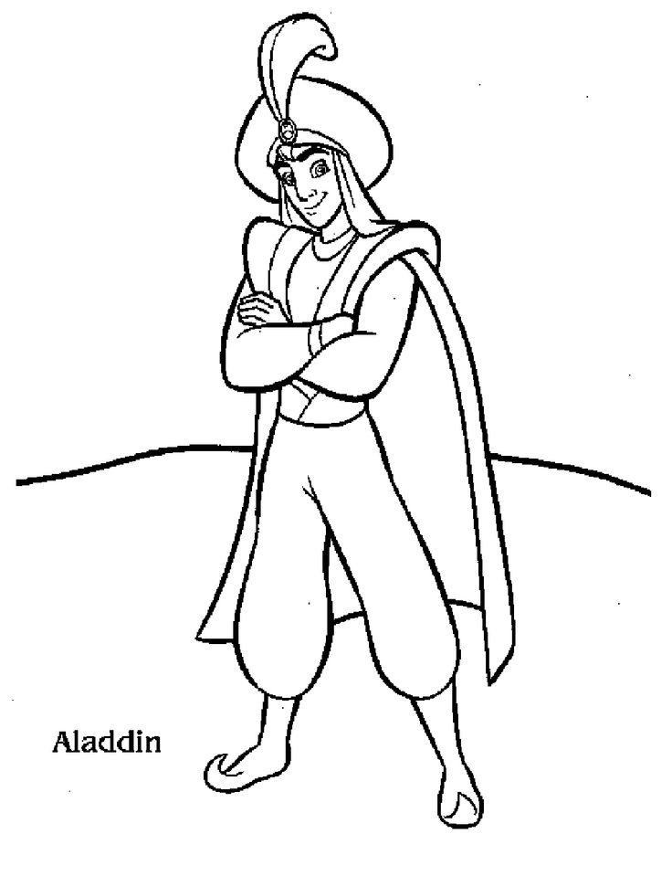 Aladdin Cool Coloring Pages For Kids Printable Aladin