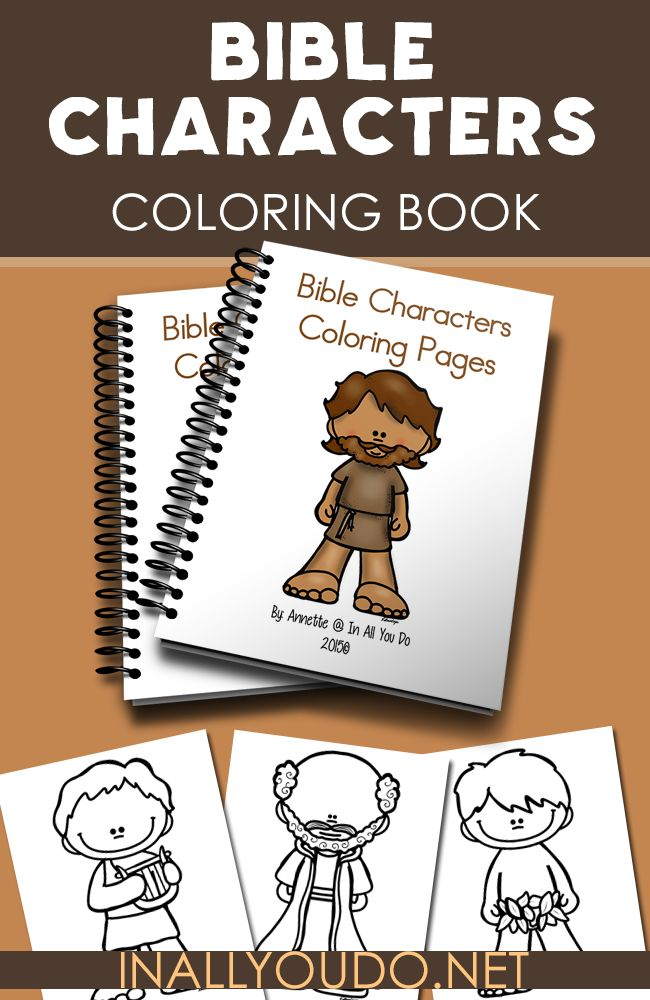 bible times village coloring pages - photo#35
