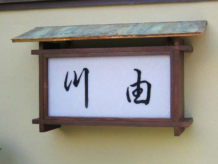 wasyoku_03.jpeg (800×600)