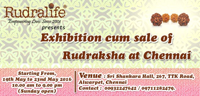 Rudralife Exhibitions #Chennai May,2016