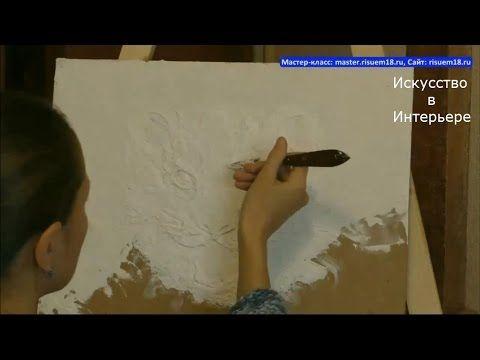Создание барельефа. Мастер класс/Creation of bas-relief. Master class