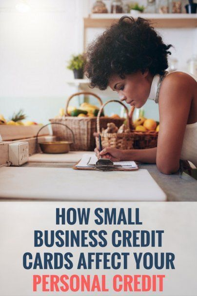 How Small Business Credit Cards Affect Your Personal Credit | Small Business Tips | #businesstips #businesscredit #businessfinance