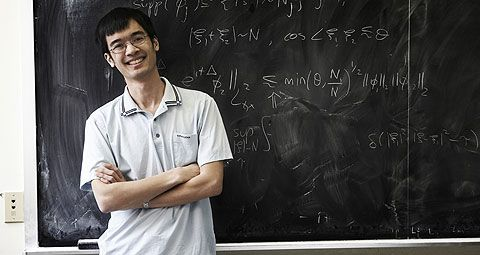 terence tao - Google Search
