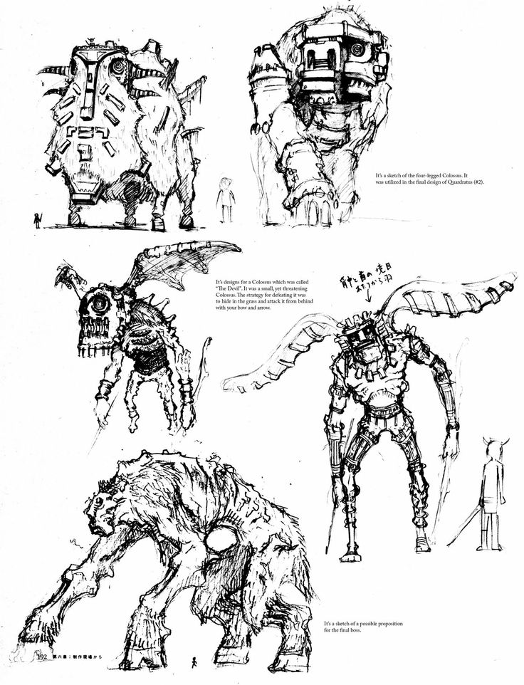 Shadow of the Colossus concept art.