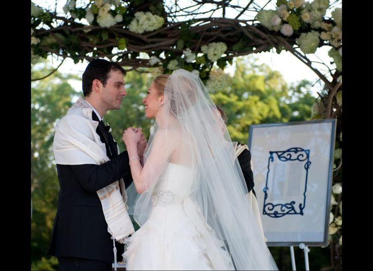 Chelsea Clinton's interfaith wedding ceremony
