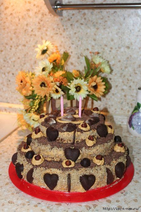 Домашний торт на день рождения/4682845_123 (466x700, 243Kb)