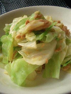 Tuna Cabbage Salad ヤミツキ!ツナキャベツ
